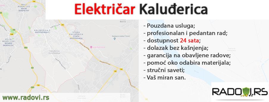 Električar Kaluđerica - električar Beograd- radovi.rs